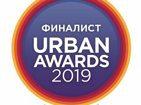 Голландский квартал «Янила» в финале премии Urban Awards 2019